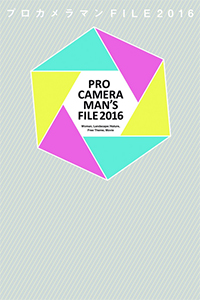 スクリーンショット 2015-10-14 21.13.58のコピー